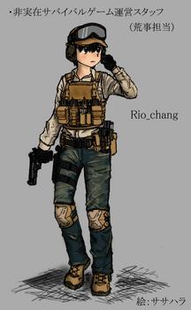 Rio_chang7.jpg